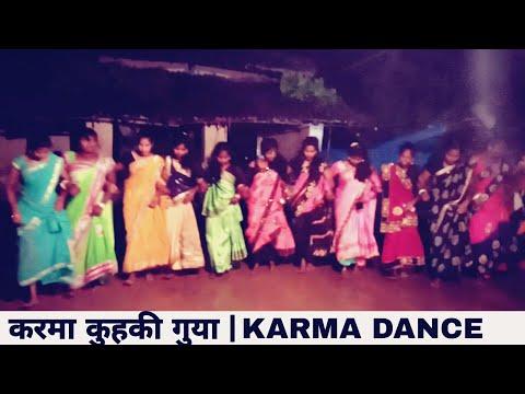 "करमा कुहूकि गुया "" करमा डांस "" || Karma Dance Kotba || Funny boy Ajay 2019"