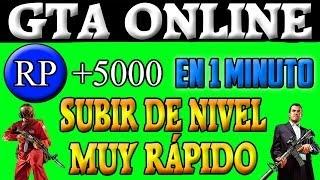 GTA V| GTA ONLINE| GUÍA COMO SUBIR DE NIVEL MUY