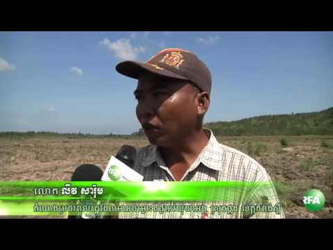 Land Dispute Between Residents and City Mart Company in Kompong Speu