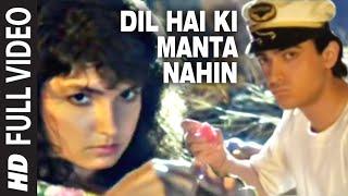 Dil Hai Ki Manta Nahin Full Song Feat. Aamir Khan, Pooja