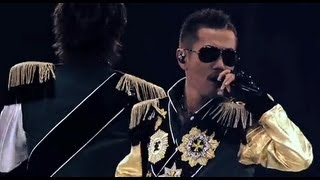 EXILE / BOW & ARROWS -short version-