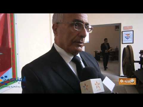 تصريح المندوب السامي لقدماء المقاومين وأعضاء جيش التحرير من سيدي افني