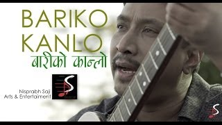 BARIKO KANLO - NHYOO BAJRACHARYA & VARIOUS ARTISTS (OFFICIAL VIDEO)