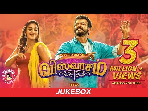 Viswasam Full Audio Songs Jukebox - Ajith Kumar, Nayanthara - D.Imman - Siva