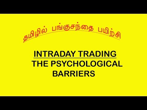 Nse intraday trading strategy