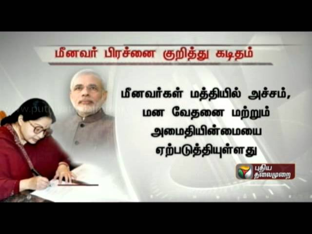 Jayalalitha writes to Modi regarding release of fishermen