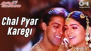 Chal Pyar Karegi Jab Pyaar Kisise Hota Hai Salman Khan