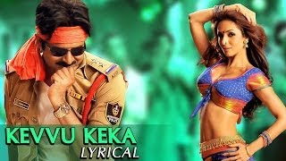 Gabbar Singh Full Song Kevvu Keka Song With Lyrics