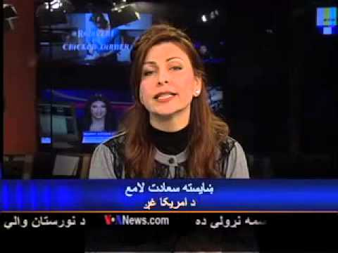 Monday, December 09, 2013 VOA Pashto