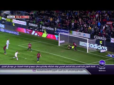Osasuna 0 - 2 Real Madrid 15-1-2014 - Di Maria