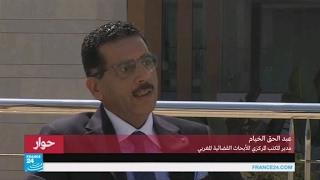 عبد الحق الخيام : جنبنا دولا غربية هجمات كبيرة وندعو الجزائر إلى التعاون الأمني |