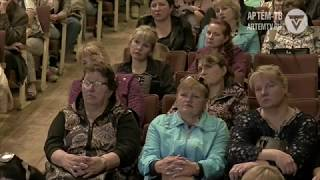 Подумаем о летнем отдыхе вместе. Родители школьников обсудили актуальные вопросы на общегородском собрании