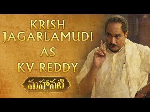 Krish-Jagarlamudi-as-KV-Reddy