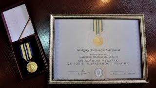 Академіка Олександра Бандурку нагороджено відзнакою Президента України