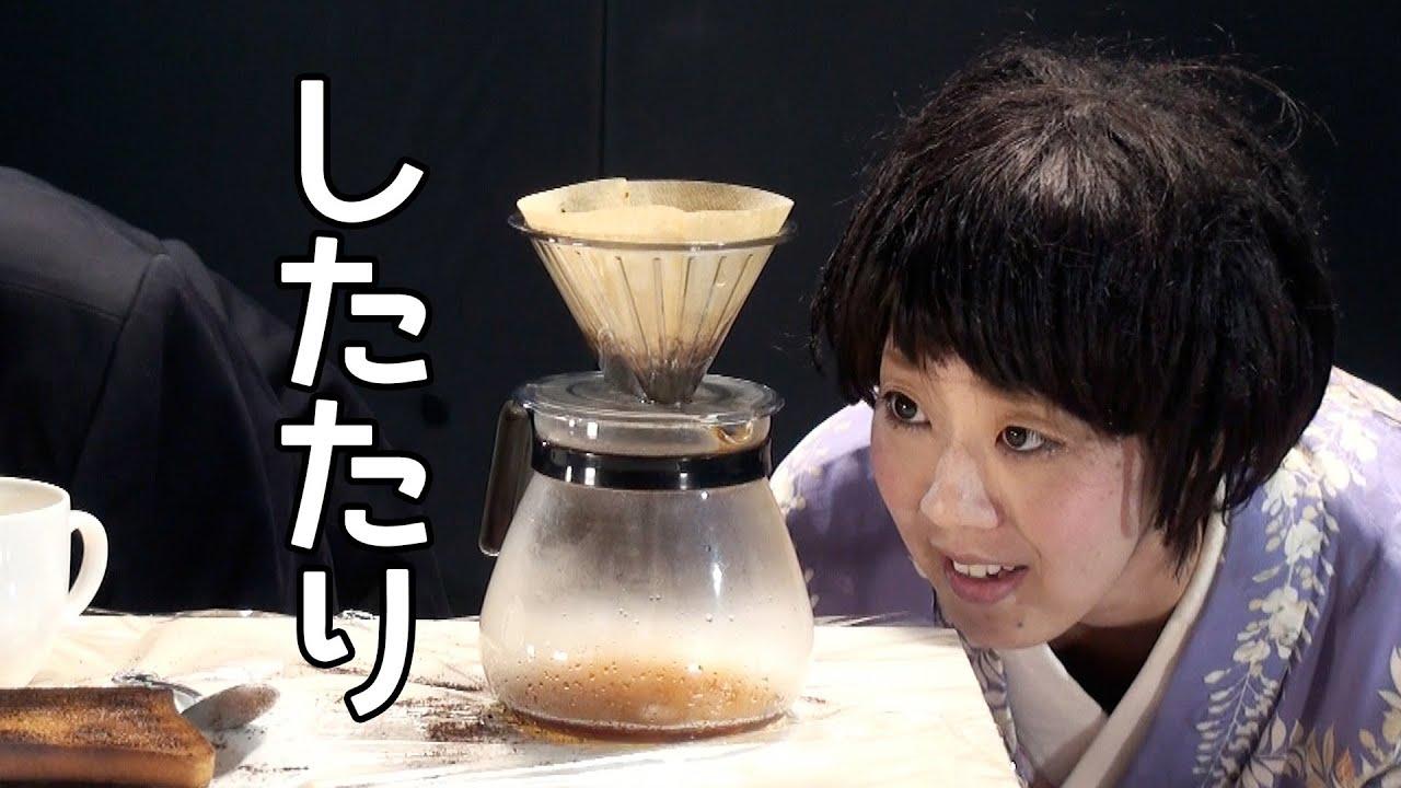 こげたパンで代用コーヒー ...