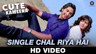cute kameena movie, bollywood movies trailers, Nishant Singh, Kirti Kulhari, Piyush Mishra, single chal riya hai song