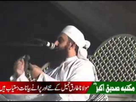 YouTube   Maulana Tariq Jameel in Arifwala 03
