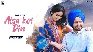 Aisa Koi Din Gora Gill Video HD Download New Video HD