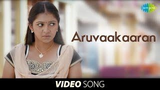 Aruvaakaaran video song | Kutti Puli