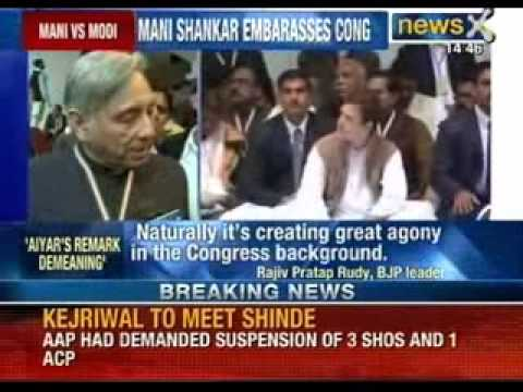 Mani Shankar Aiyar explains why Rahul gandhi is not named as Congress PM candidate - NewsX