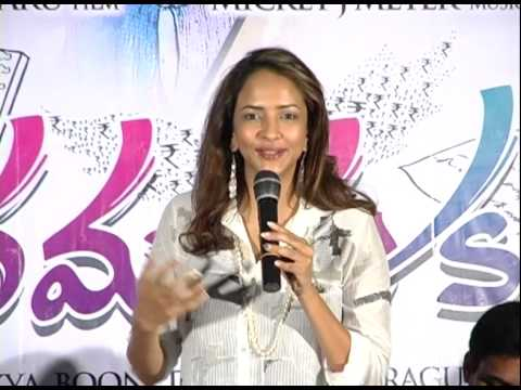 Chandamama-Kathalu-Movie-Press-Meet