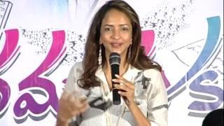 Chandamama-Kathalu-Movie-Press-Meet