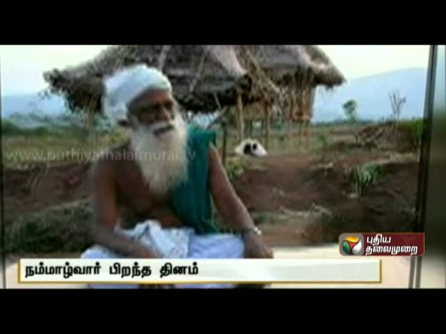 Organic scientist Nammalvar's Birth Day