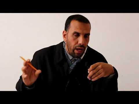 ذ.عبد الله الراجي:المقاربة البنائية لدرس التربية الاسلامية