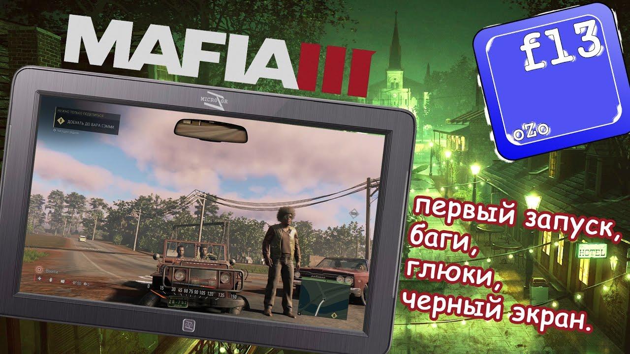 Скриншоты mafia 2: joes adventures