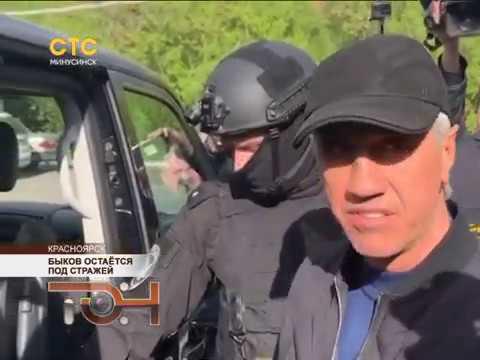 Быков остаётся под стражей
