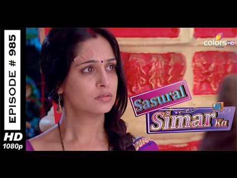 Sasural Simar Ka - ससुराल सीमर का - 30th September 2014 - Full Episode (HD)