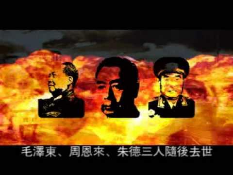 Những hòn đá tiên tri về Trung Quốc