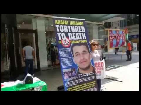 Protest in solidarity with Palestinian mass hunger strike, G4S HQ 13 June 2014 [inminds.com]