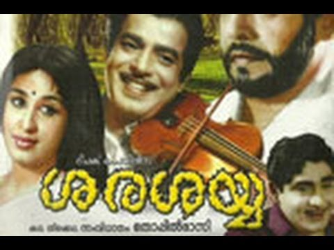 Sharasayya 1971: Full Length Malayalam Movie