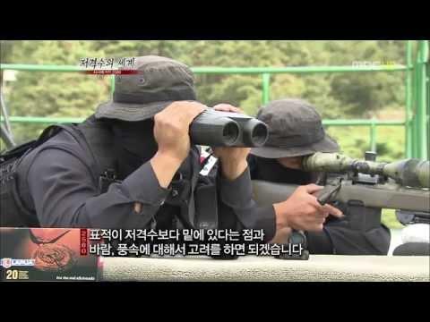 Đẳng cấp Sniper Hàn Quốc