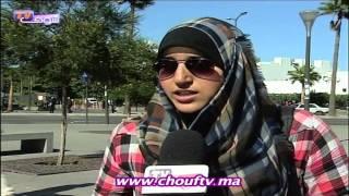نسولو الناس: علاش المغربيات كايديرو الحجاب ؟ | نسولو الناس