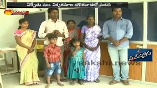 Dalit family ostracised in Chittoor