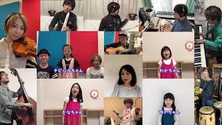 「まぁるいちきゅう」final 2020.5.11♪