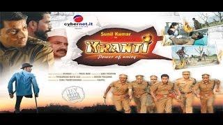 Kranti The Power Of Unity Full Length Action Hindi Movie