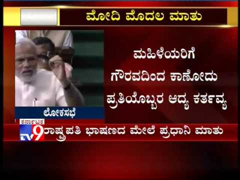 TV9 Live: PM Narendra Modi Speaks on President's Motion of Thanks in Lok Sabha
