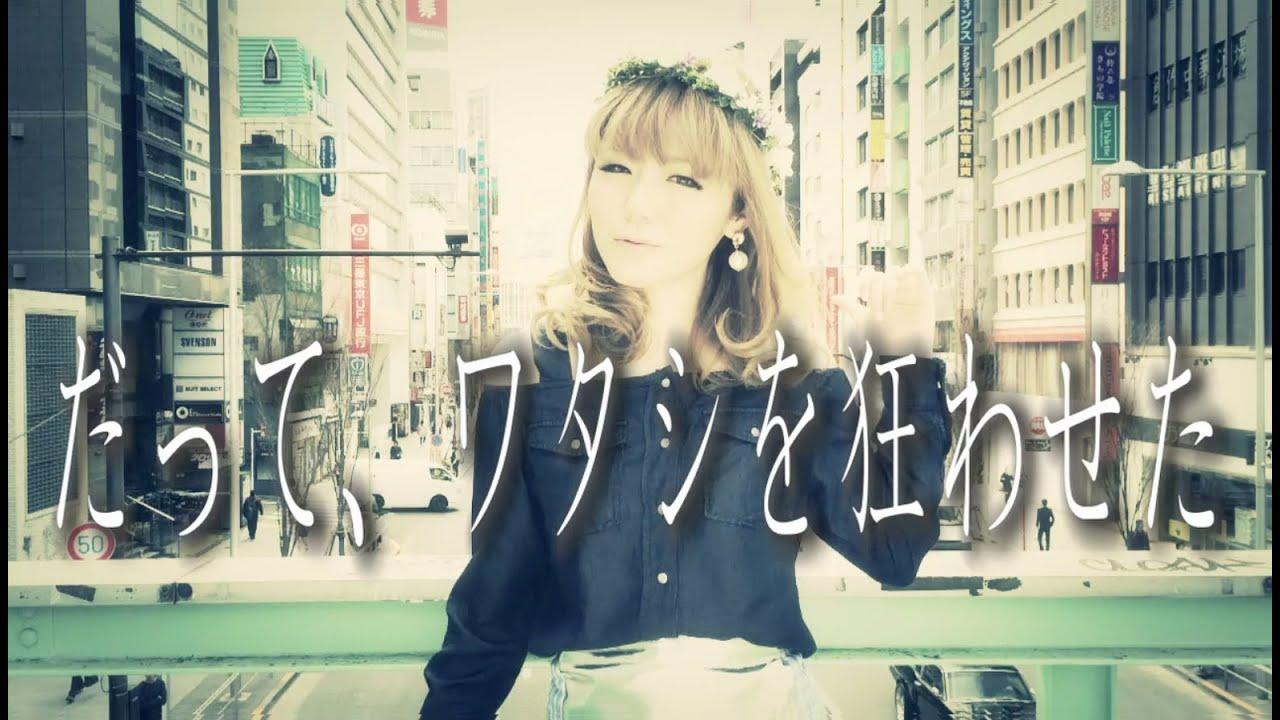 8utterfly (バタフライ) 最新シングル 『好きすぎて...キミ依存、』 (iPhone撮影!)