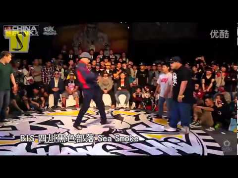 ★★BEST SETS 2013 OF CHINA BBOYS★★
