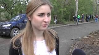 Зробимо Україну чистою разом