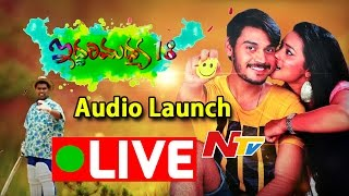 Iddari Madhya 18 Movie Audio Launch | LIVE