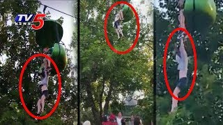 Great Escape | Girl Falls from 25 ft Sky Ride In New York