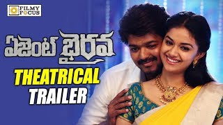 Agent Bhairava Telugu Movie Official Theatrical Trailer