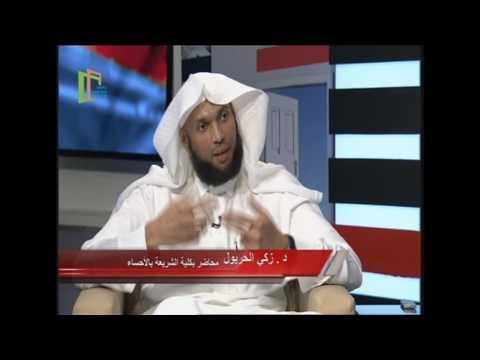 الاستراحات هروب أم ترفيه | قضية ومستشار | د.خالد سعود الحليبي