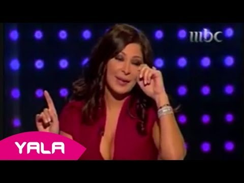 Elissa - Akher Man Yaalam Part 8 / اليسا فى برنامج أخر من يعلم الجزء الثامن