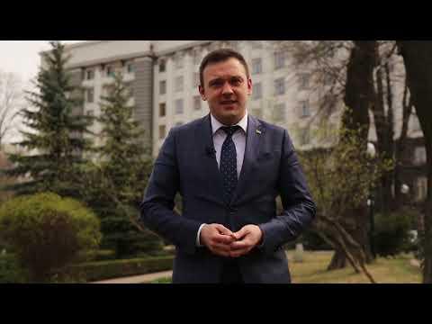 Володимир Бондаренко запрошує до Секретаріату Кабінету Міністрів України молодь, аби долучитися до програми «Державотворець»