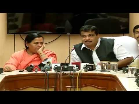 Sushree Uma Bharti press conference on issue related to the Ganga.